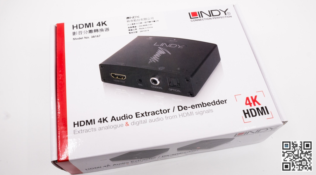 LINDY HDMI 4K Audio Separator